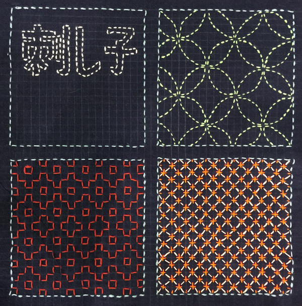 Four square sashiko sampler made by Carol
