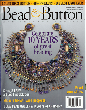Sherry's work on the cover of Bead & Button magazine